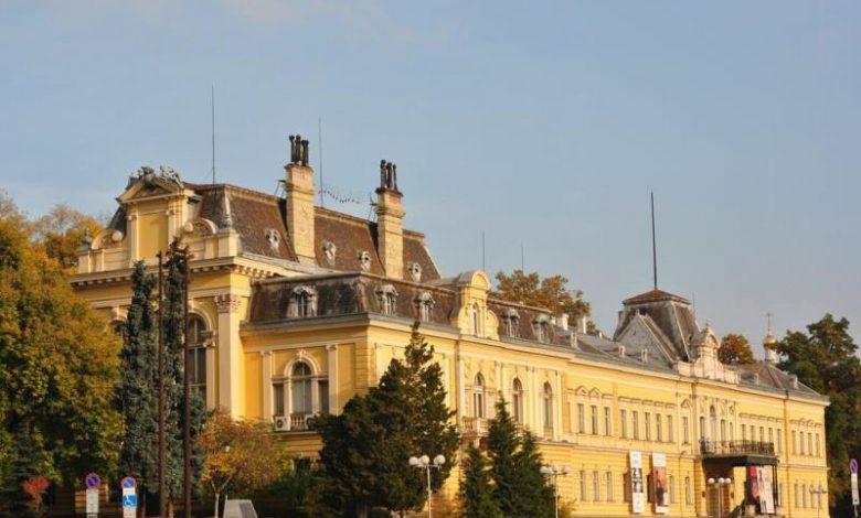 сграда в центъра на София