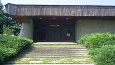 Photo of Музей неолитни жилища